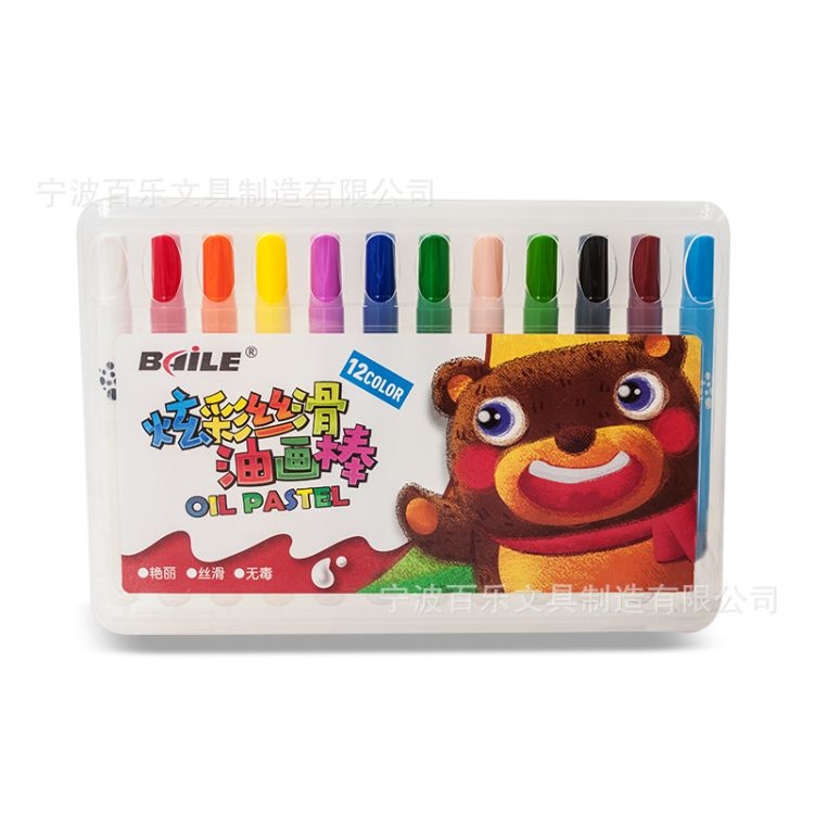 baile 可水洗炫彩油画棒蜡笔12色16色24色国际安全认证儿童蜡笔