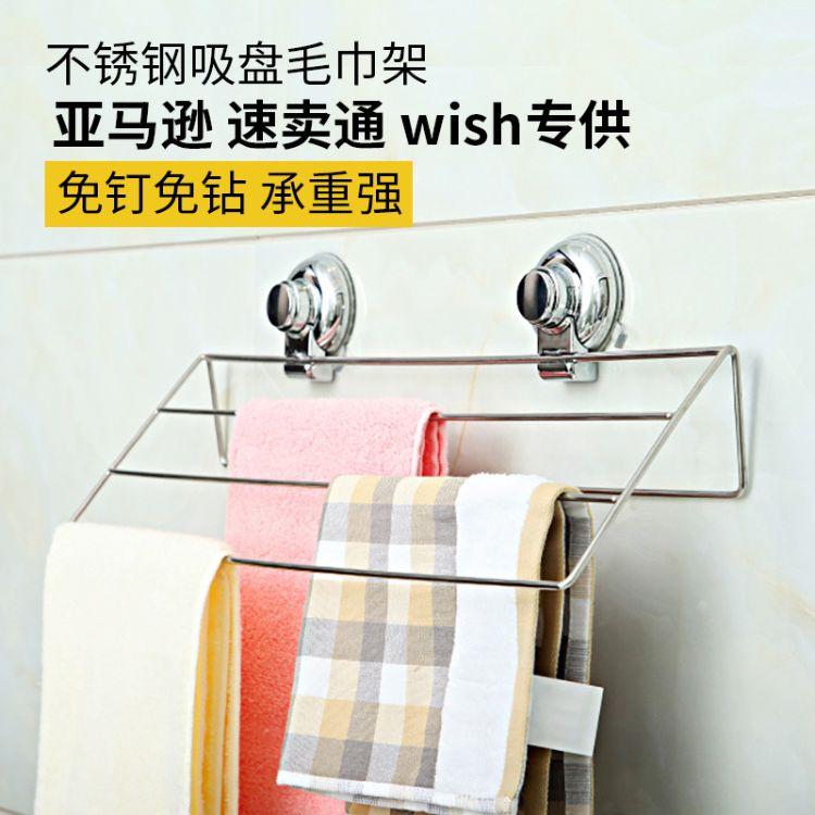 跨境吸盘式毛巾架浴室不锈钢免打孔单杆毛巾杆卫生间浴巾挂架挂杆