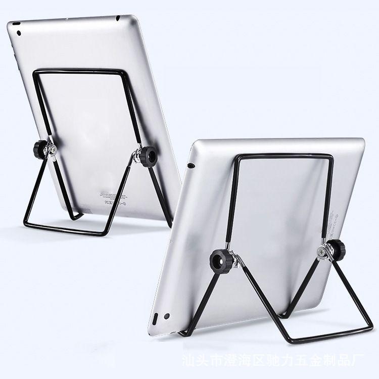旋转折叠ipad/平板电脑支架 桌面通用金属懒人手机支架 大小款