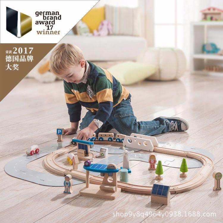 德国EverEarth儿童城市农场豪华轨道小火车玩具套装男孩玩具八字