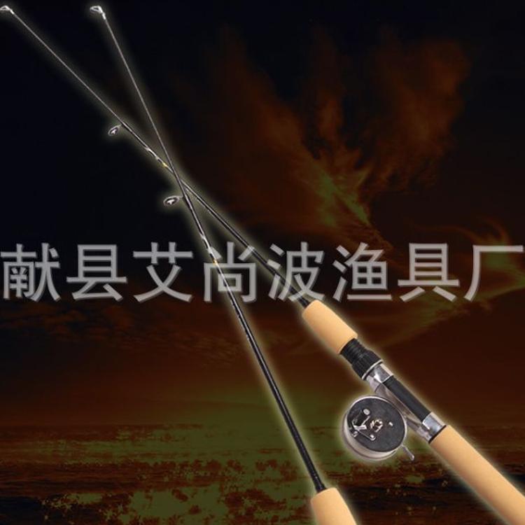 厂家直销冰钓竿冬钓竿伸缩竿便携式袖珍超短树脂筏竿小海竿抛竿