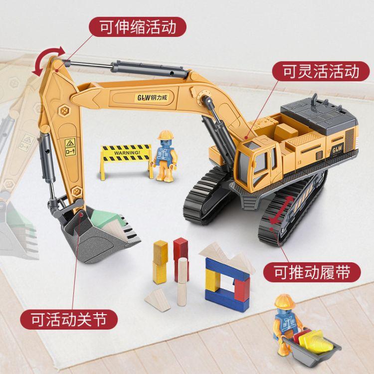 批发儿童工程车套装大号吊车压路机挖土机挖掘机玩具车模型玩具厂直销