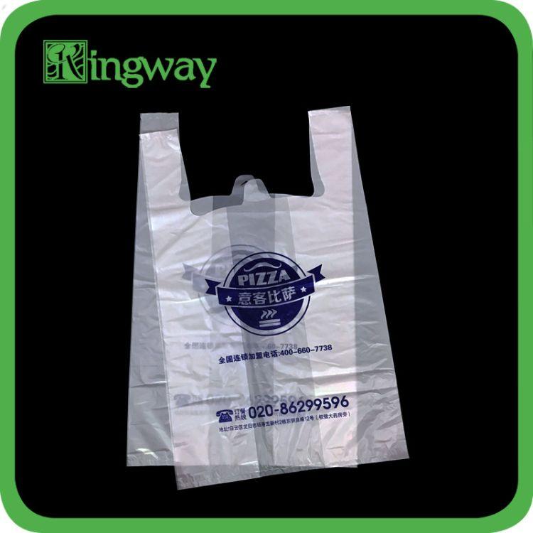 厂家直销环保PO磨砂奶白背心披萨外用一次性餐饮包装马甲袋