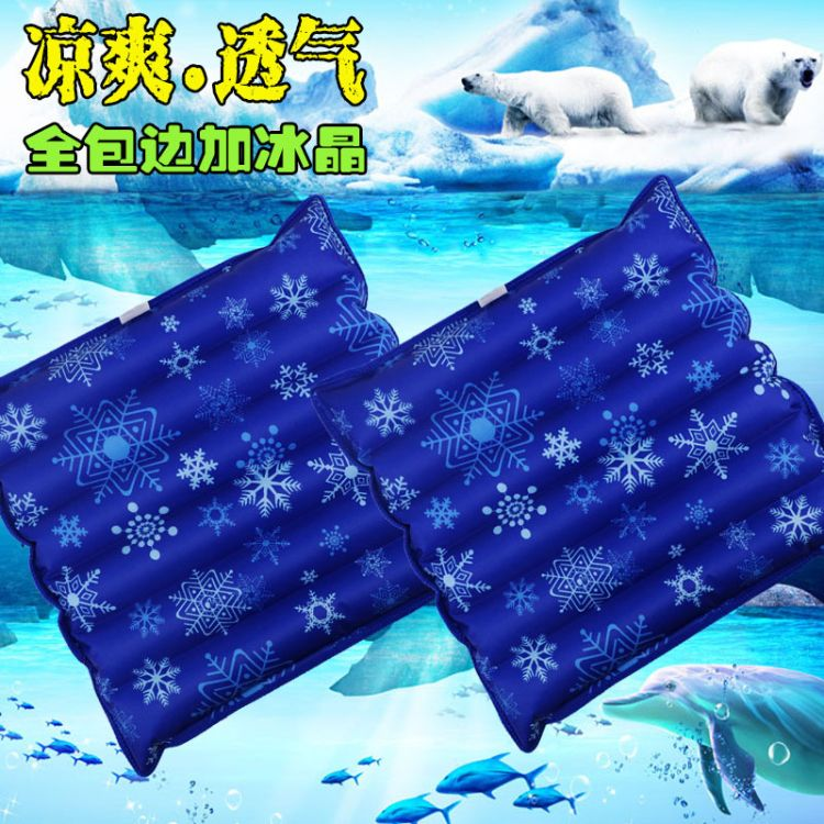 夏季降温水坐垫冰垫冰凉垫灌水一体垫汽车冰凉垫办公室椅垫降温垫