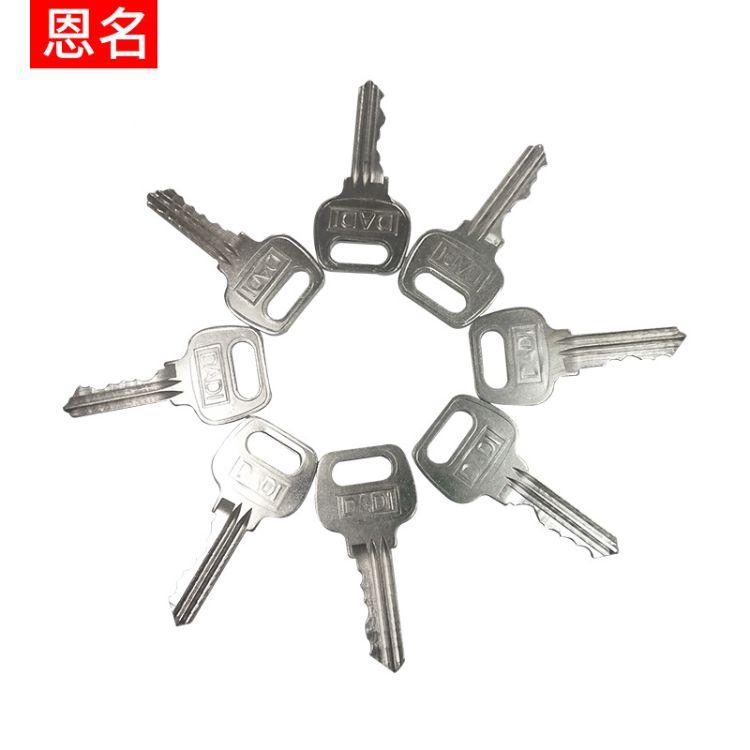 恩名五金 钥匙胚定制 厂家销售纯铜钥匙定制