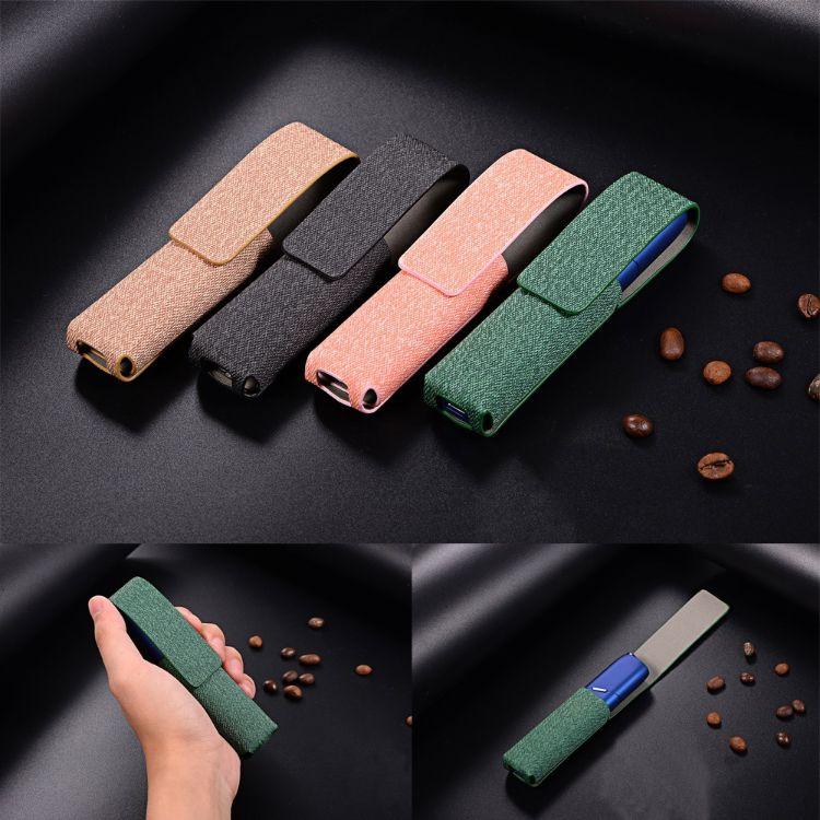 适用于新IQOS3电子烟保护壳 multi皮套 时尚布纹 纯手工缝线 现货