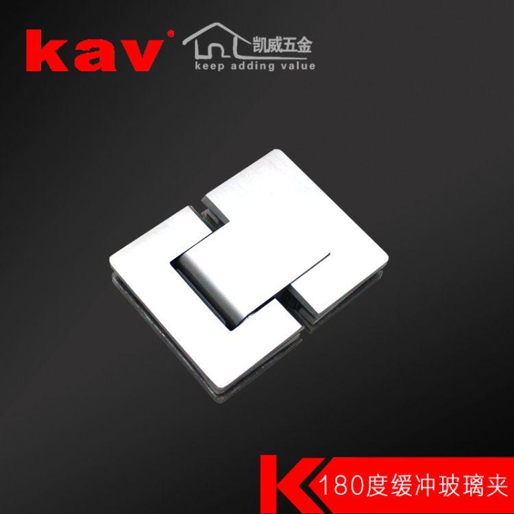 kav家具五金配件 浴室门304不锈钢玻璃夹 180度缓冲门夹合页