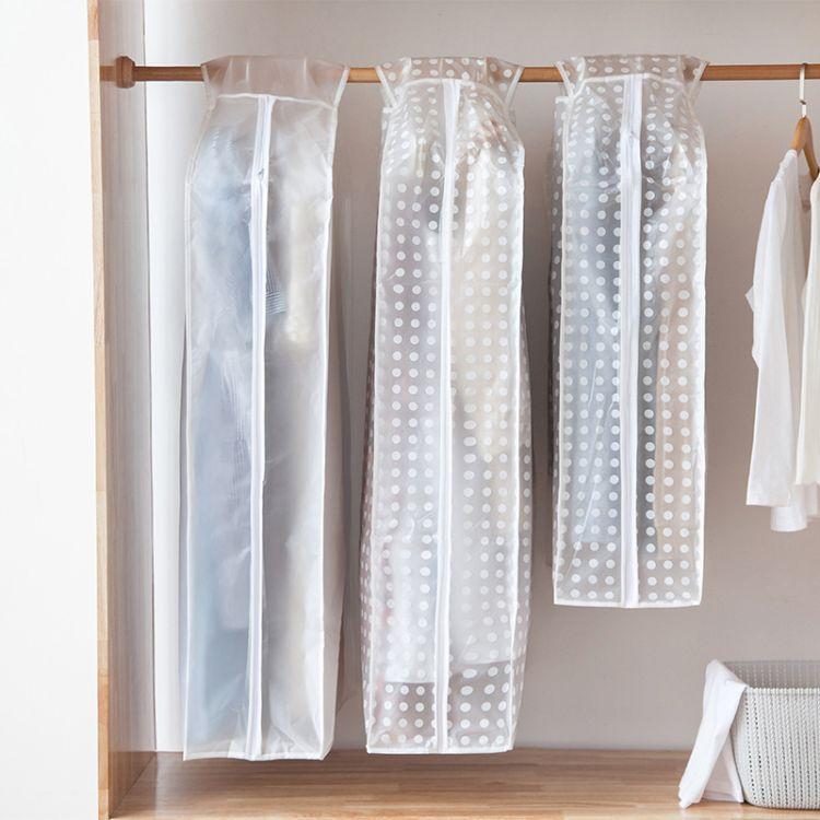 居家日用衣服透明防尘污大衣罩卧室衣柜挂式防潮整理袋子整理罩