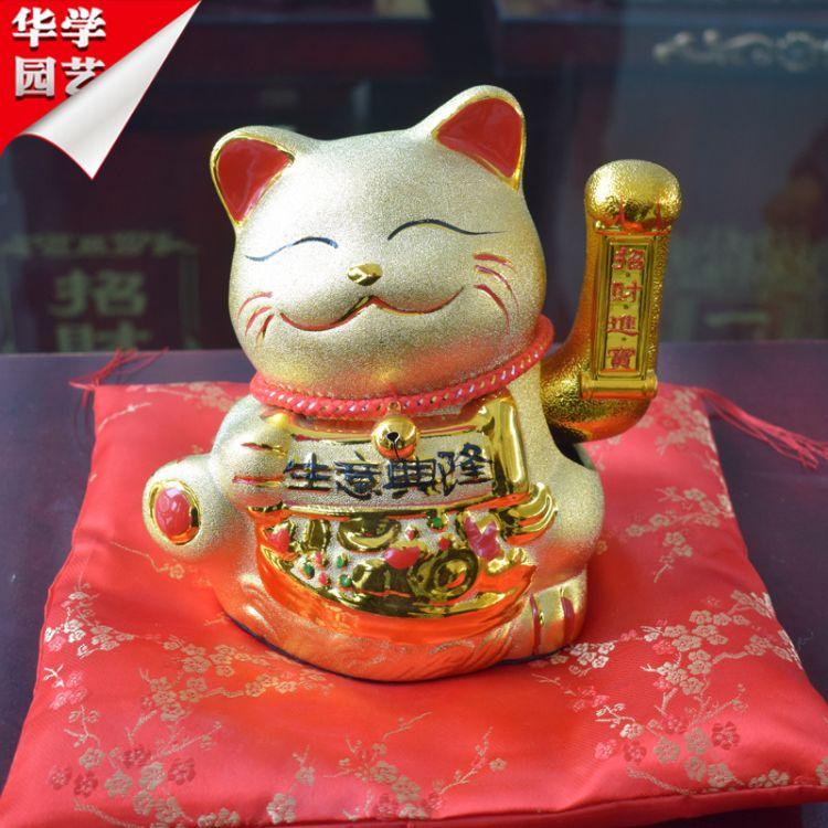 创意金色陶瓷招财猫摆件 店铺开业礼品摇手招财猫工艺品摆件