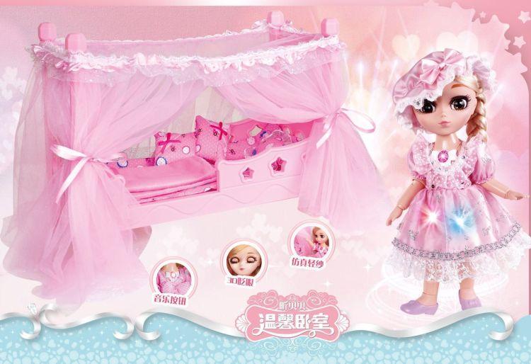 新品爆款 昕贝贝温馨卧室大套装 带灯光音乐 女孩过家家玩具礼物