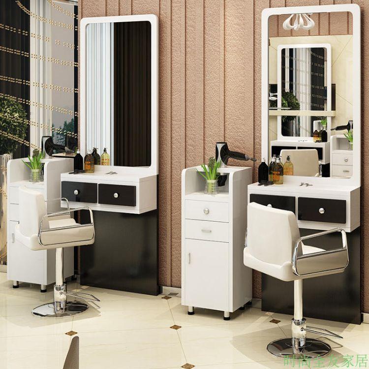 。美发店双面理发店镜台单镜子发廊双面带柜子美容美发镜台