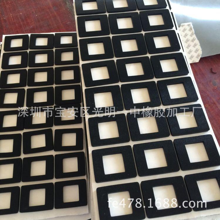 【一中】3M硅胶垫 3M冲形硅胶脚垫批发