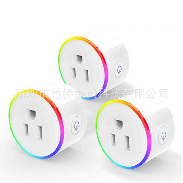 情景灯定时摇控wifi智能插座 声控带RGB灯带可分控美规智能插座