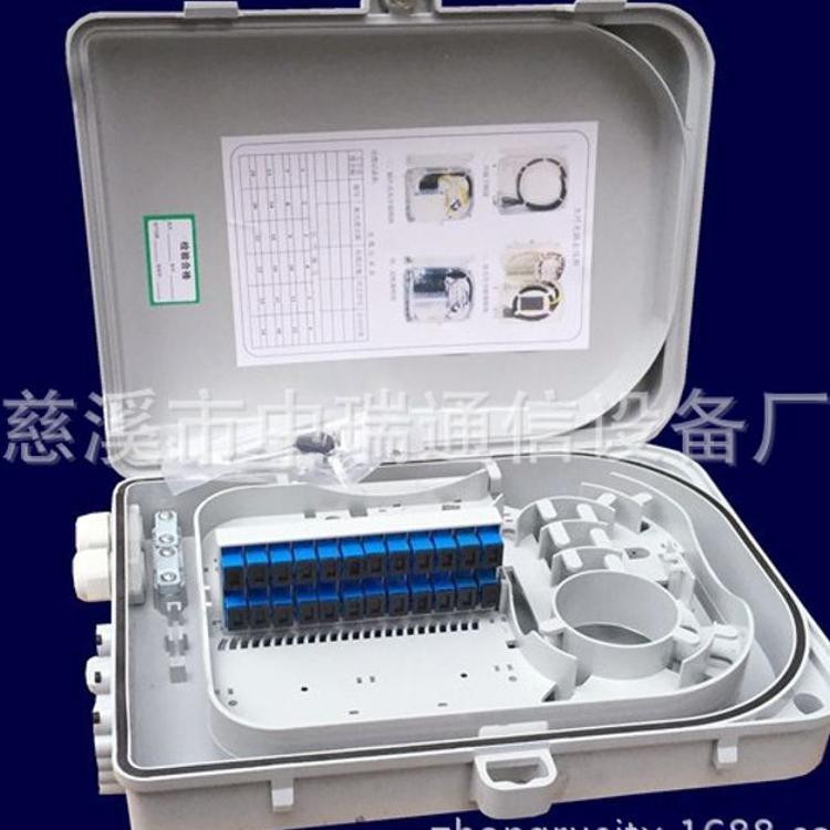 24芯光纤分纤盒 厂家供应24芯光纤分线盒(价格