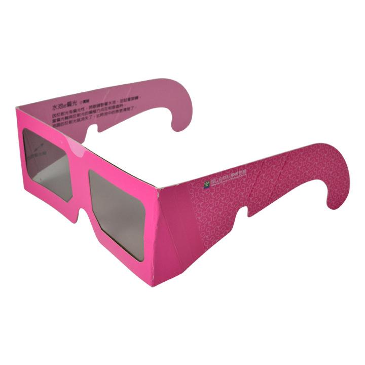 现货纸质线偏3D眼镜 纸质3D眼镜批发纸制 3D立体眼镜