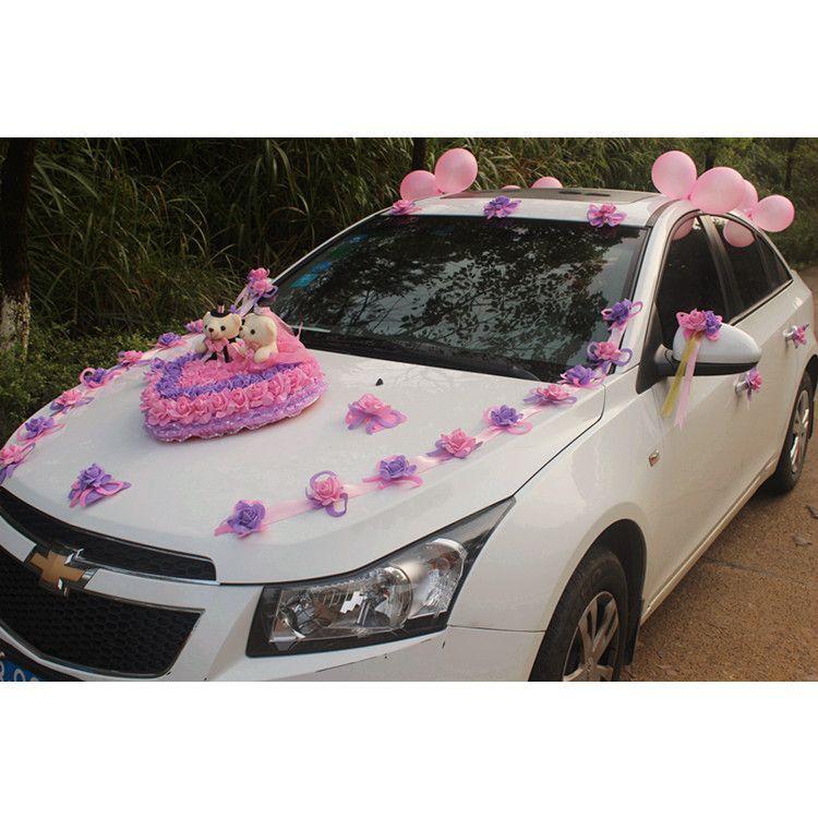 新款主车韩式车花高档结婚婚车套装仿真PE车花婚礼婚庆车头花用品