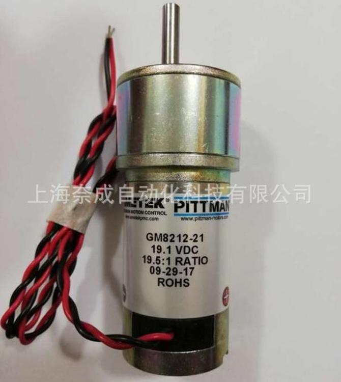 美国PITTMAN电机GM8724S019-R1/GM8224S019 现货供应可订货