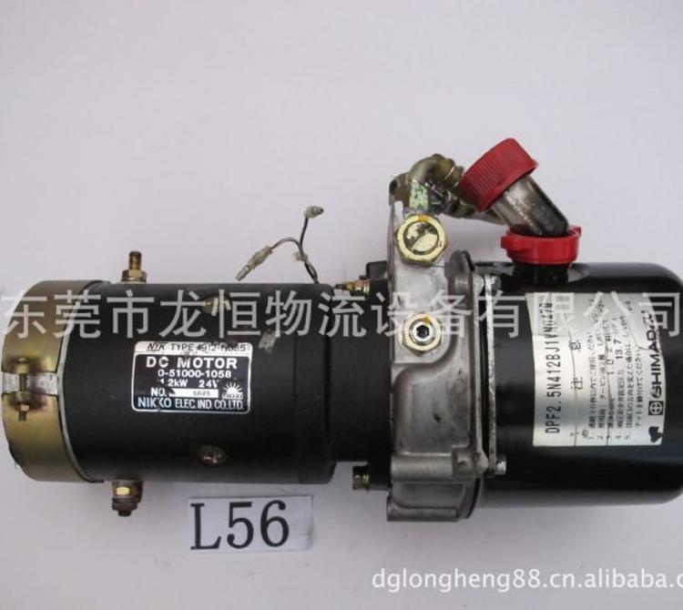 供应二手电动叉车配件 力至优液压电机 (0-51000-1058)叉车配件
