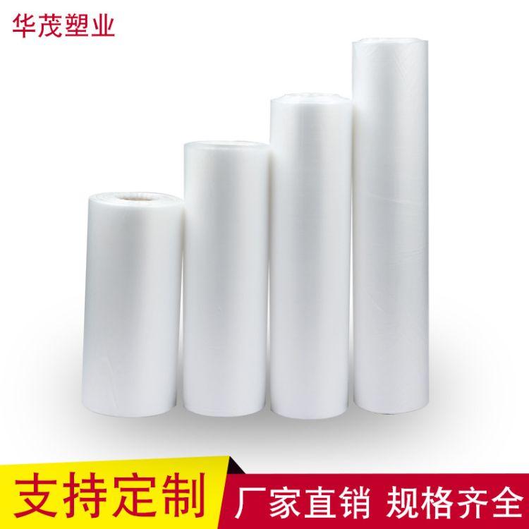 供应白色连卷袋点断式食品袋手撕连卷袋超市商店专用塑料袋批发