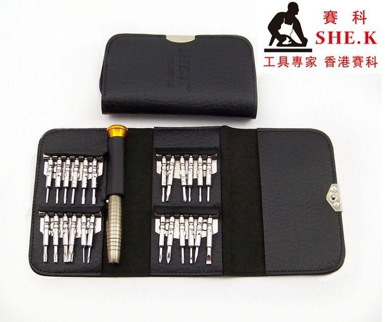 手机电脑维修套装 手机拆机工具套装 手机维修工具手动螺丝刀