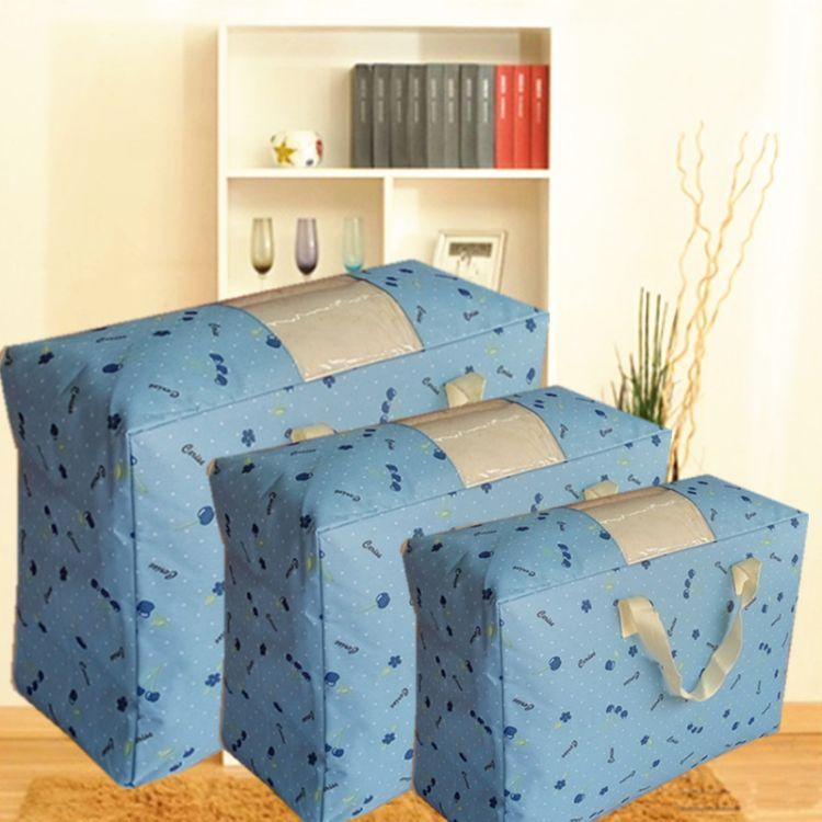 600D加厚牛津布收纳袋手提棉被袋整理袋可折叠搬家袋软收纳箱储物