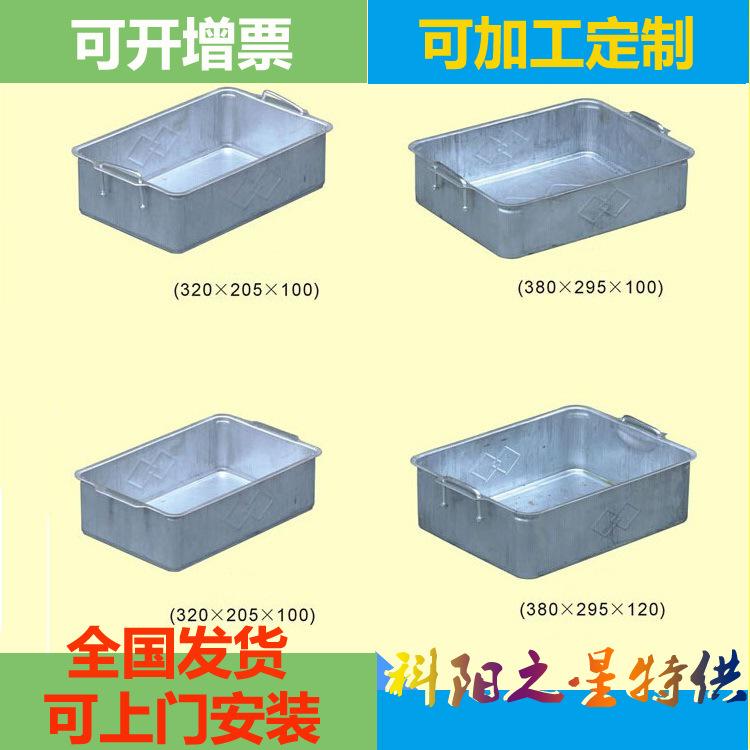 直销铁周转箱,铁皮箱,一次成型铁箱子,可堆叠坚固耐用铁箱