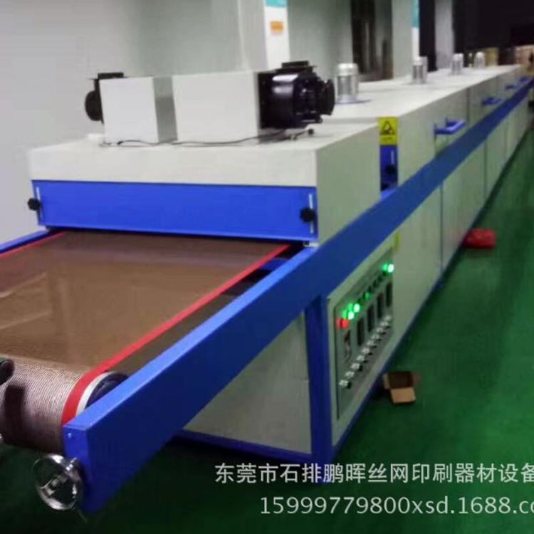 厂家直销对接全自动隧道炉 隧道烘干炉 特价促销节能式隧道烘干炉