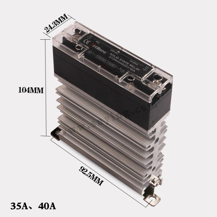 TriHero窄型继电器35A单相直流控制固态继电器卡轨导轨安装