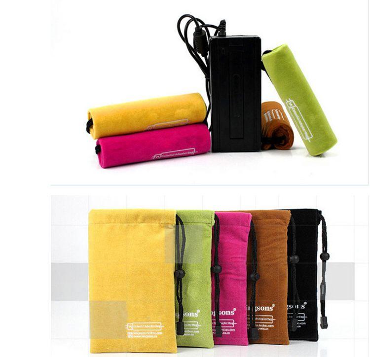 移动电源收纳袋 抽绳束口移动电源手机收纳袋 丝印束口袋定做