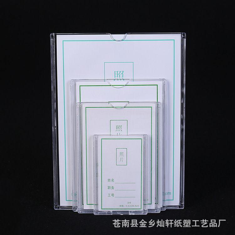 厂家直销 亚克力展示牌定制 透明桌面台牌 通用竖款相片框批发