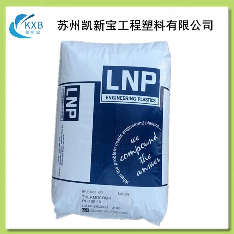 PEEK 美国液氮 L1000(粉)耐高温 强度优 汽车配件 工程塑胶原料