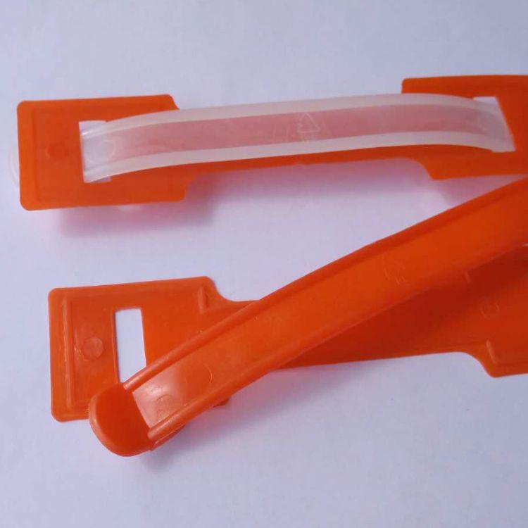 饮料纸箱提手扣 厂家现货供应塑料手柄扣 多种颜色可定制