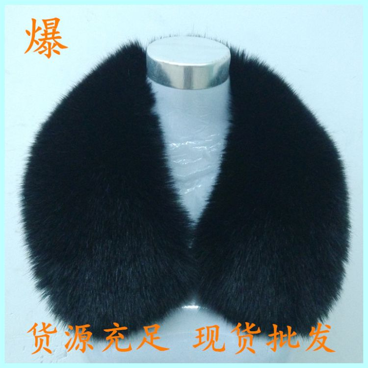 厂家直销家兔毛领子 整皮獭兔毛领黑白色大方领男女通用可定做