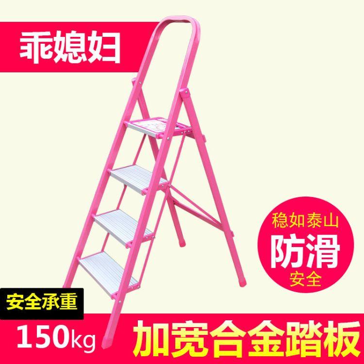厂家直销批发防滑多功能折叠梯子加厚金属管人字梯铝合金梯家用梯