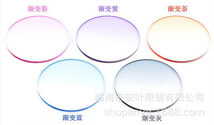 安叶光学 1.61超韧镜片mr-8 全色 渐变色 无框切边镜片更换 专用