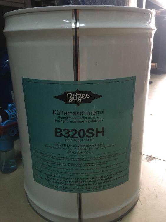比泽尔螺杆机冷冻油 比泽尔B320SH b320sh冷冻机油20L