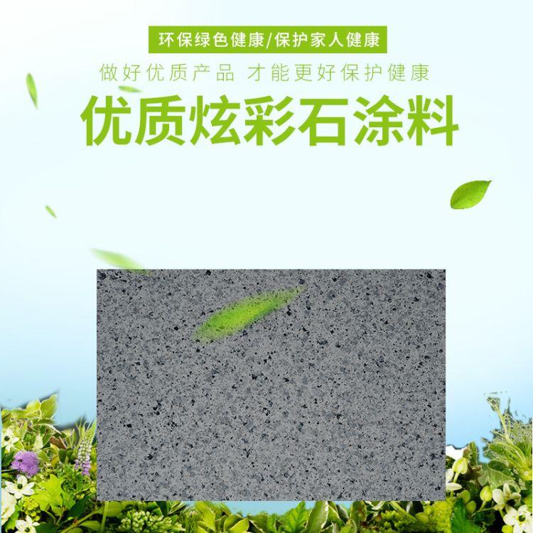 【上海众益】水性外墙涂料 欢迎洽谈行业爆款专业制造长期供应总代直销