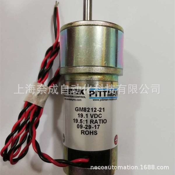 美国PITTMAN电机GM9414B615/GM9214S615原装进口 现货供应可订货
