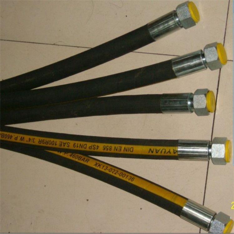 厂家专业生产 丁腈橡胶高压胶管、三元乙丙橡胶高压胶管