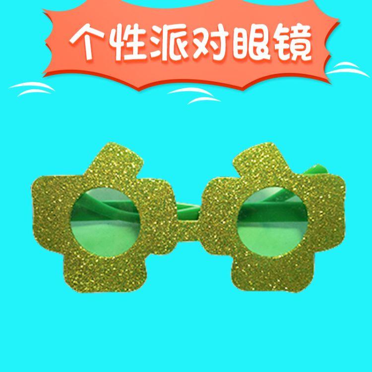 个性舞会眼镜三叶草绿色节眼镜 搞怪派对装饰眼镜通用塑料框架