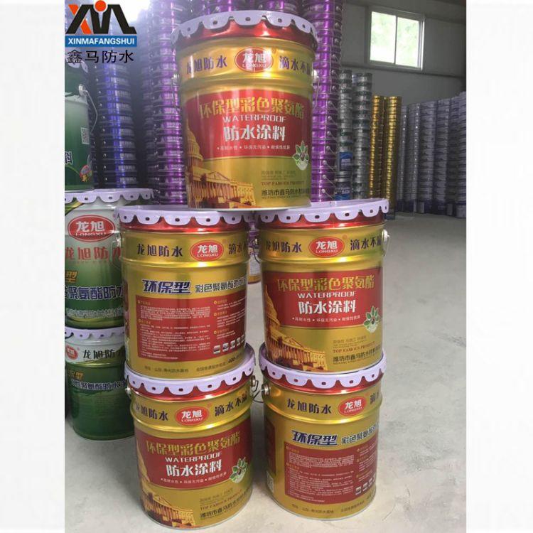 彩色聚氨酯防水涂料 水性-油性高中低档防水材料 厂家直销