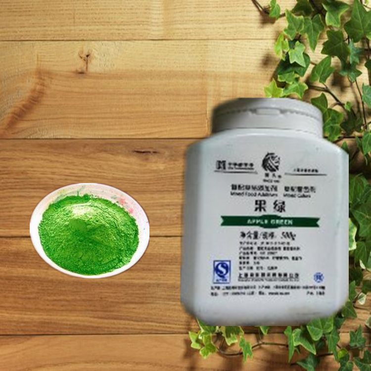 食用果绿色素 苹果绿 着色剂 染色剂 食品添加剂 1000g装