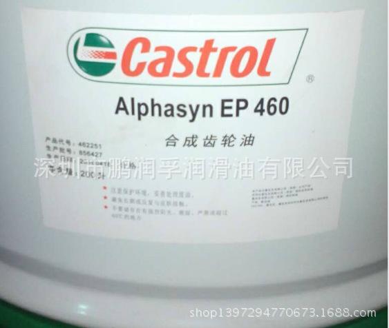 嘉实多Alphasyn EP220全合成齿轮油|Castrol Alphasyn EP220