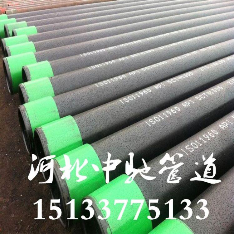 美标无缝钢管 美标石油套管 地热井滤水管 油管 螺旋钢管