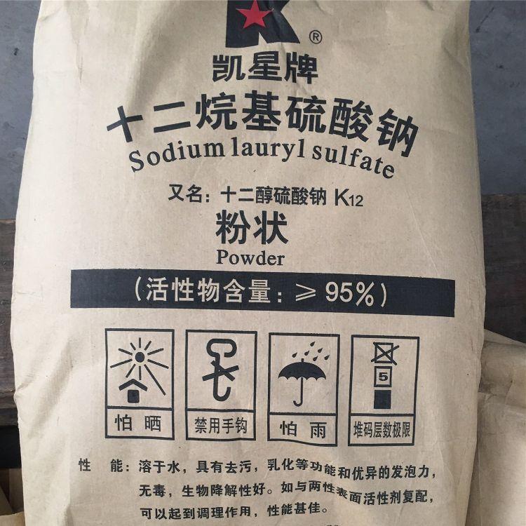 德合旺K12 发泡剂 十二烷基硫酸钠直销全国发货