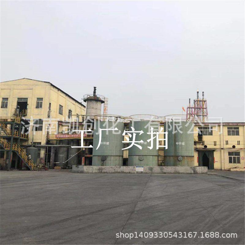 厂家直销 硫脲 硫代尿素 高含量 价格优势