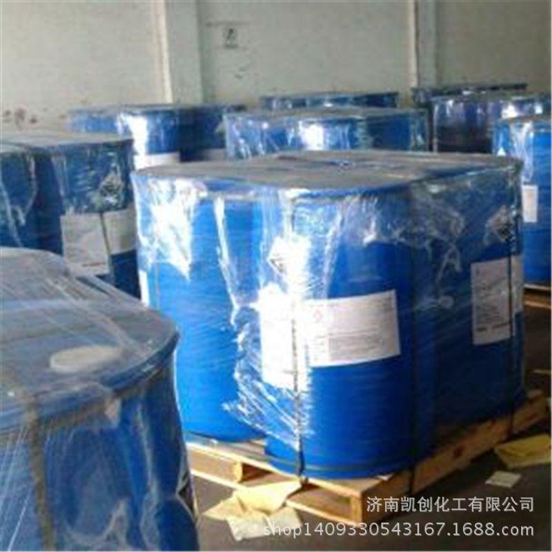 现货销售羟基乙酸钠 乙醇酸钠 40%液体 99%固体