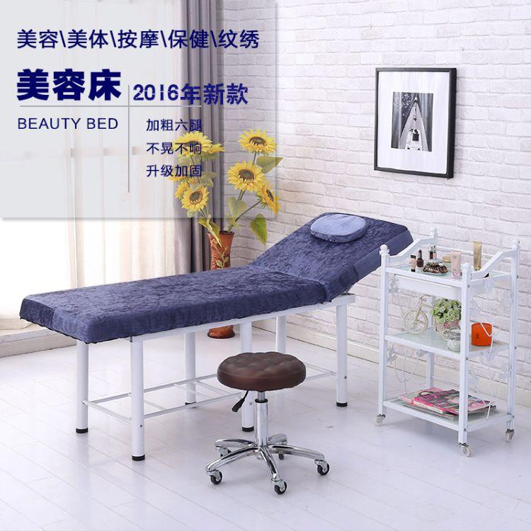 60宽多款养生馆美容院美体按摩床厂家批发美容床一件代发代理快递