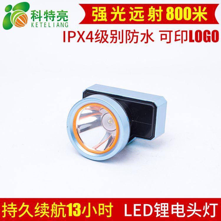 大功率长续航LED探险头灯 远射800米强光锂电头灯 户外探险手电筒