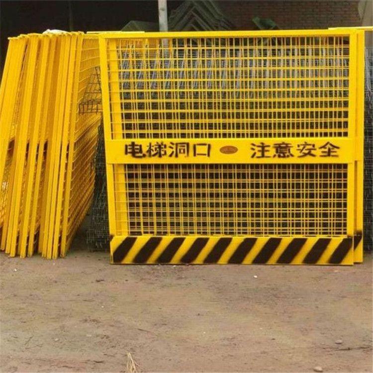 铁护卫建筑施工临时基坑护栏 井口防护网安全警示围栏 临边基坑护栏